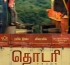 Thodari Movie Show