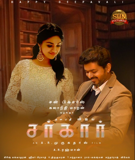 Sarkar Movie Show 09-11-2018 kl 19:30