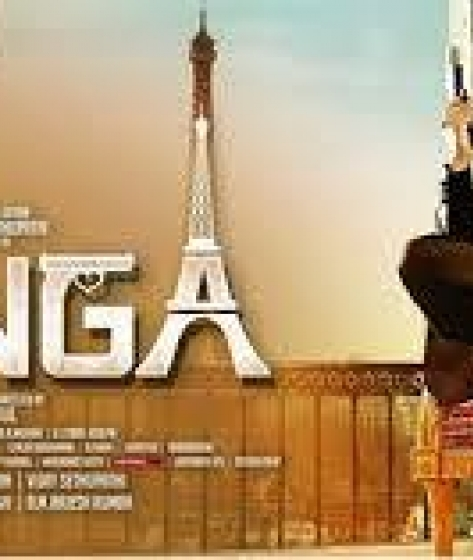 Junga Tamil Film  Movie  show