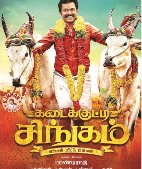 Kadaikutty Singam Movie Show