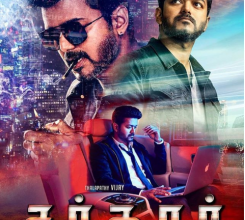 Sarkar Official Trailer