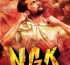 NGK Movie Show 31-05-2019 – 19:30