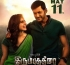 IRUMBUTHIRAI – Vishal, Arjun & Samantha Movie Show