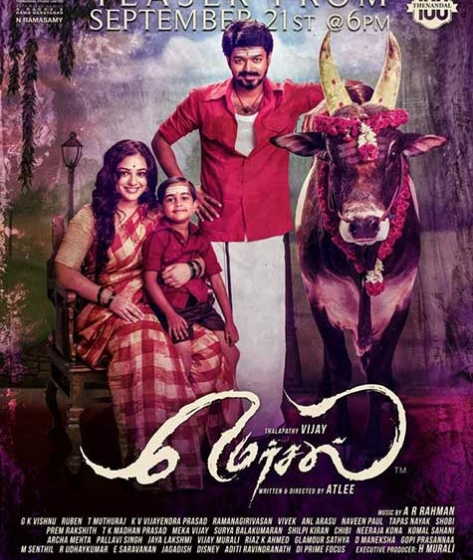 Mersal Movie Show