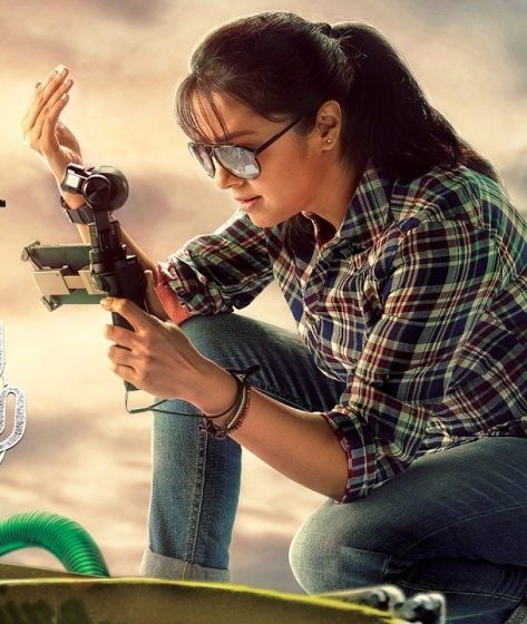 Magalir Mattum Movie Show