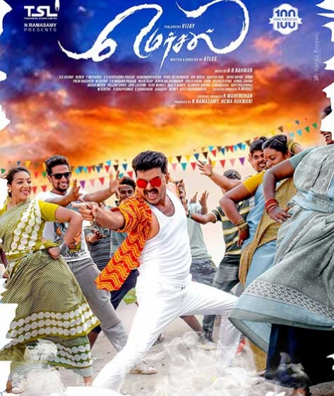 Mersal Movie Show 28/10/2017 14:00 « TamilFilm
