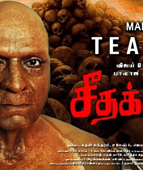 Seethakaathi – Saturday Show