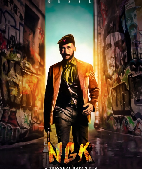NGK Movie Show 1-06-2019 – 18:00
