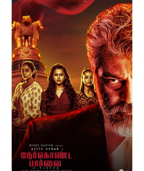 Nerkonda Paarvai – Movie Show 2019-08-09 Friday