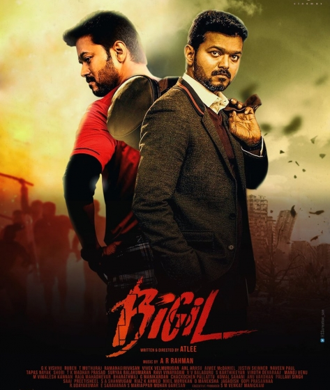 Bigil Movie Show 2019-10-25 Friday