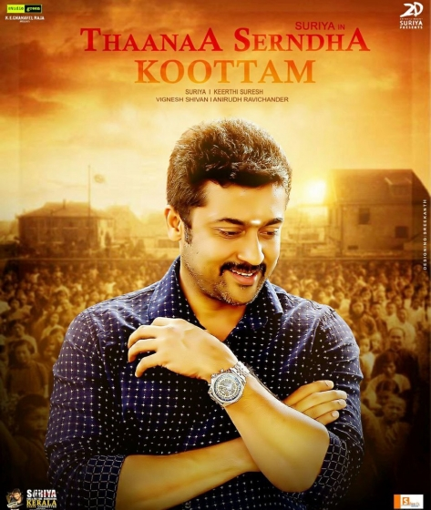 Thaana serndha kootam Movie Show 13-01-2018 at 14:00