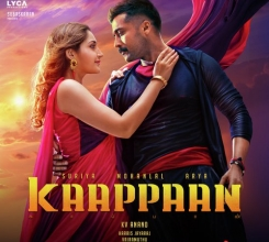 KAAPPAAN – Official Trailer