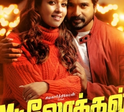 Mr.Local Official Trailer |